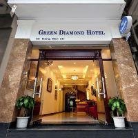 綠色鑽石大酒店酒店預訂