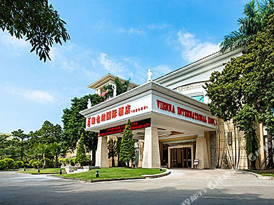 Vienna International Hotel (Dongguan Shanzhuang)