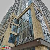 全季酒店(成都環球中心店)