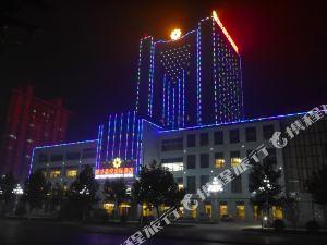 高陽振華鑫悅國際酒店