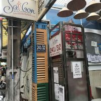 西貢揹包客碧雲街旅社酒店預訂