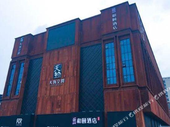 上海陸家嘴聯洋和頤酒店