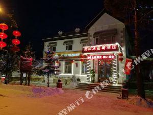 北極冰藍莓酒莊(漠河北極村分店)