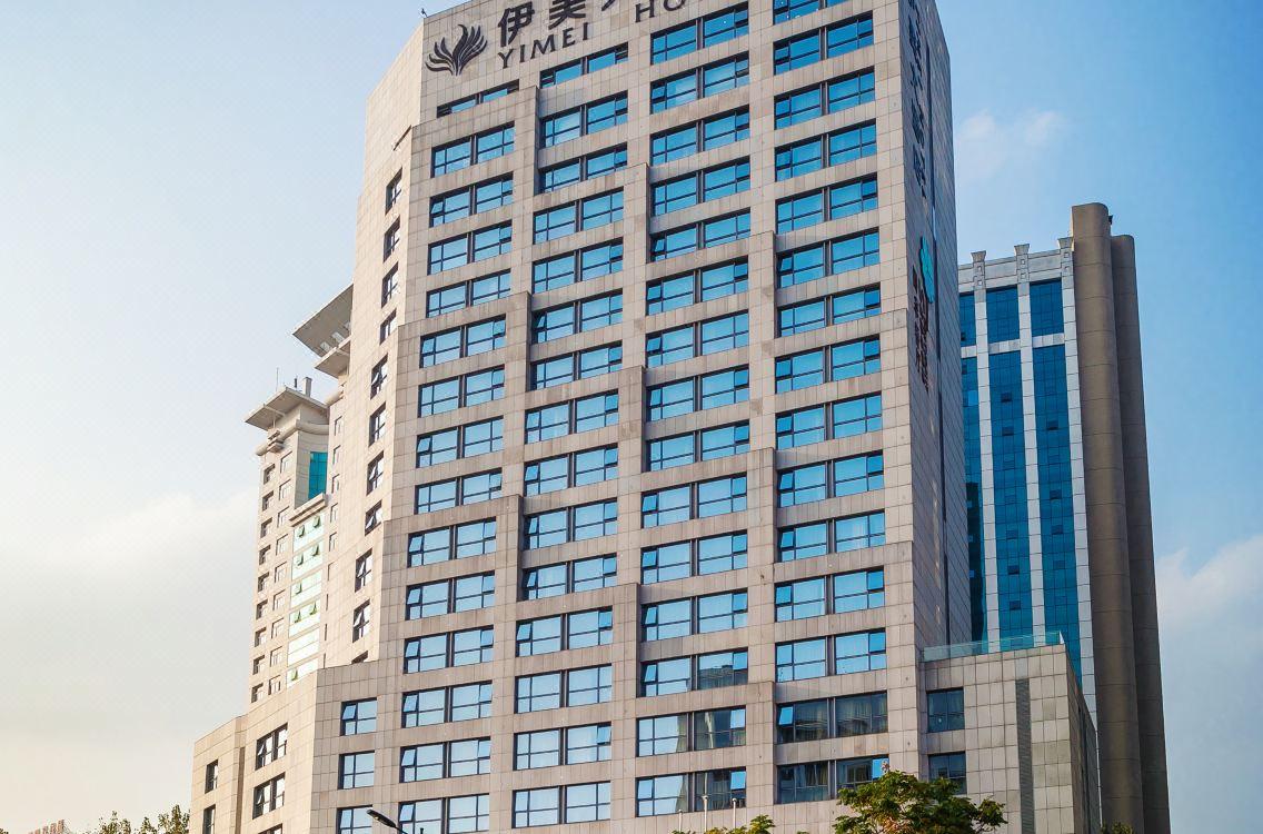杭州伊美大酒店Yimei Hotel