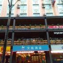 漢庭酒店(晉城國貿店)(原澤州路店)