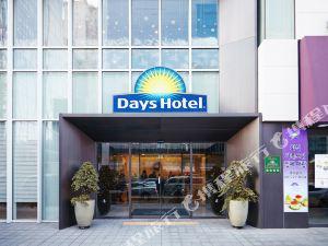 首爾戴斯酒店