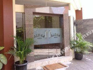 日惹阿羅哈酒店(Aloha Hotel Yogyakarta)