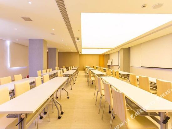 全季酒店(上海虹橋中山西路店)會議室