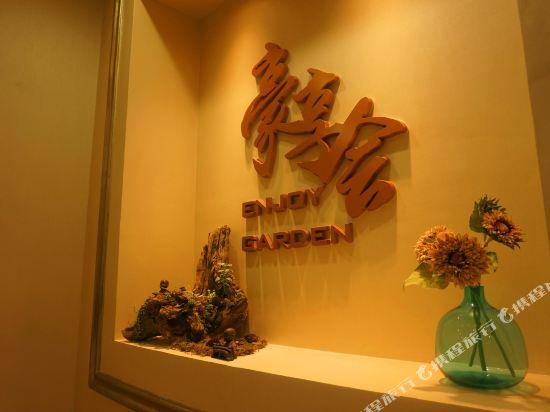 昆明花之城豪生國際大酒店(蘭花苑)(Howard Johnson Flower City Hotel Kunming (Lanhua Yuan))行政酒廊