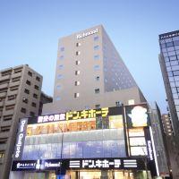 里士滿東京水道橋酒店酒店預訂