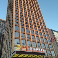 昆明銘春國際假日酒店酒店預訂