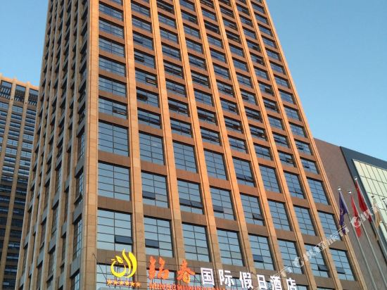 Mingchun International Holiday Hotel