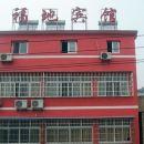 荊州福地賓館