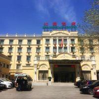 北京上園飯店酒店預訂