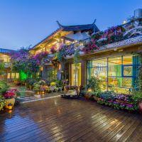 麗江聽花堂私人花園客棧酒店預訂