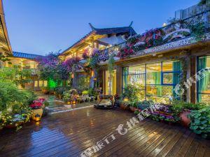 麗江聽花堂私人花園客棧