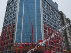 邵東宏騰國際大酒店