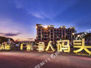 廣州斯維登服務公寓(長隆洛溪地鐵站漁人碼頭)
