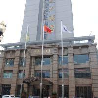 珠海國政大酒店酒店預訂