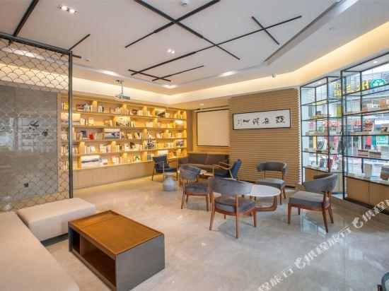 深圳南山海岸城亞朵酒店(Atour Hotel (Shenzhen Nanshan Coastal City))公共區域