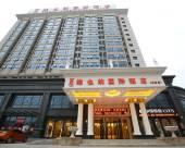 維也納國際酒店(上海朱涇店)