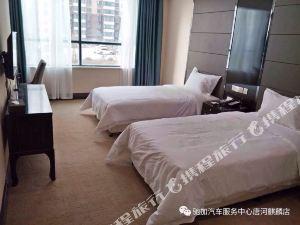 南陽唐河芝笙太和精品酒店