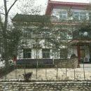 漢中青木川云山酒店