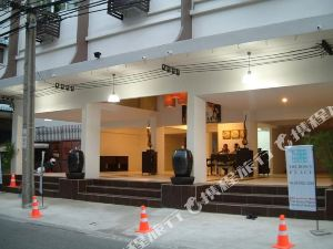 波斯廣場沙吞酒店(The Boss's Place Sathorn)