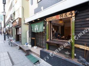 品川宿揹包旅舍(Guest House Shinagawa-Shuku)
