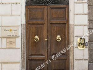 羅馬埃維莉娜旅館(Maison Evelina Rome)