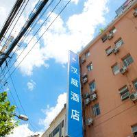 漢庭酒店(上海陝西北路澳門路店)酒店預訂