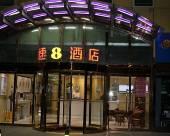 速8(北京朝陽北路黃渠地鐵站店)