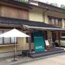 金澤湯涌賓館(Yuwaku Guest House)