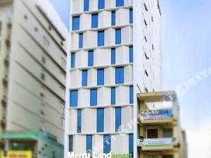 峴港快樂酒店(Merry Land Hotel Da Nang)