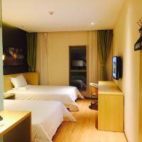 IU酒店(北京回龍觀生命科學園地鐵站店)酒店預訂