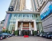 深圳東方雅典國際商務酒店