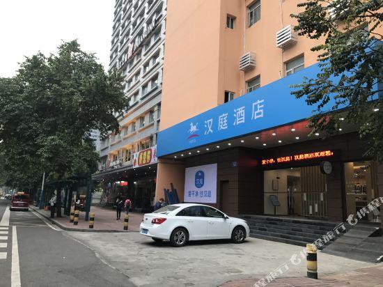 Guangzhou Hangting Hotel Hotels