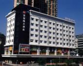 深圳蔡屋圍大酒店