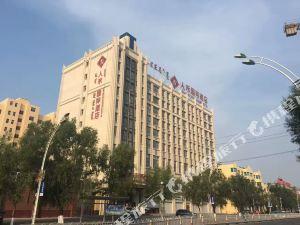 扎魯特旗人禾國際酒店