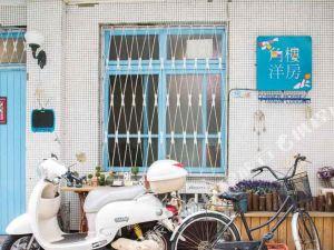 台南角樓洋房(Corner House Tainan)