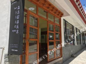 森吉尼達瓦舍(德欽梅里雪山店)(原瓦當瓦舍旅行觀景酒店)