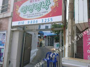 釜山鬆亭緣民宿(Songjeong Yinyeon House Busan)
