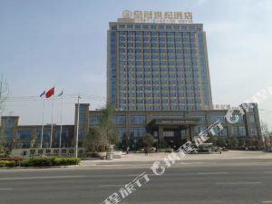 灌云皇冠世紀酒店