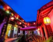 西塘古云軒庭院酒店