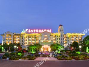 惠州惠陽碧桂園鳳凰酒店