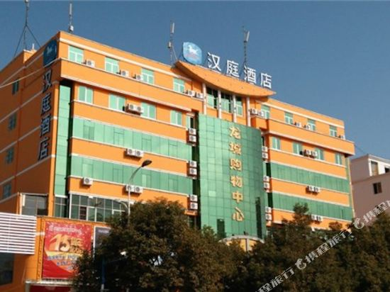 kunming chenggong district hotels reservations from sgd 97 trip com rh sg trip com