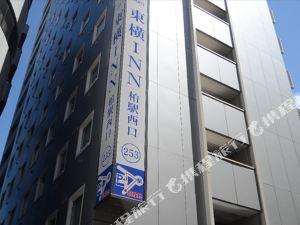 東橫西川口西口酒店(Toyoko Inn Kashiwa-Eki Nishi-Guchi)