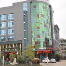 新餘萊茵荷時尚主題酒店