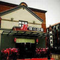 錦江之星(上海車墩影視城店)酒店預訂