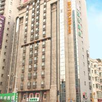 莫泰168(哈爾濱秋林醫大一院地鐵站店)酒店預訂